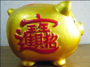 6328 - 荏原実業(株) 12月決算銘柄に資金シフトします。  コツコツがいちばんです。
