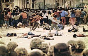 「異様な反日」日本を見下す 韓国は日本を下等な存在と見下す 光州事件は1979年10月26日の朴正煕大統領暗殺事件の7か月後の  1980年5月に起きた。