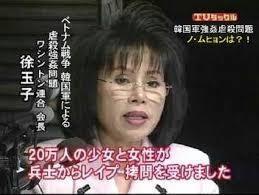 私は韓国人だが、 韓国の強姦事件 日本の40倍ーーーその凄さ!  >>写真の「ポヨンさん」とかいう韓国人こそいわゆるヘ
