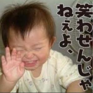 8894 - (株)REVOLUTION オタク  言うことコロコロ変わるな  なんかの病気か(笑)