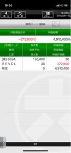 8894 - (株)REVOLUTION 136400株 38円  100円信じてるから!