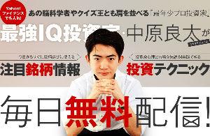 8518 - 日本アジア投資(株) この どうしょうもない  ドアホ ボケ カス ゲス ニートが売り煽ってる間上がるぞ