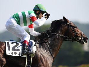 2489 - (株)アドウェイズ 有馬記念に来ています^^ レイデオロに単勝一点買いです♪^^ ゼニ儲けします【億】ヾ(\∇