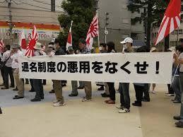 安部政権の支持率急落か  憲法改悪で国民離反 在日韓国人社会から「韓国批判」が出ないわけを知っていますか?   日本の子どもたちまで犯罪者扱いした