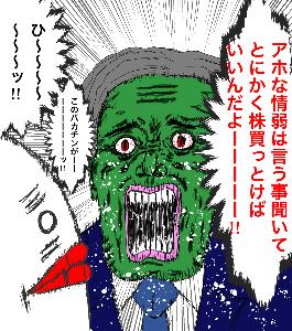 9973 - (株)小僧寿し (´-ω-)ウム