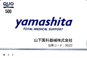 9265 - ヤマシタヘルスケアホールディングス(株) 「新しい会社は株主優待無い」と思って、今年2/16 100株 1,461円で売却。 年1回とはいえ優