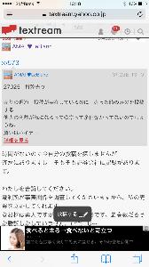 8801 - 三井不動産(株) 逃げんなよ雑魚 この消した履歴はどーしたんだ?
