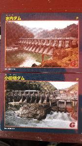 山梨のツーリングトピ 水内ダム、小田切ダムへ  今日は長野のダムカード仕上げツーです 往路は遠回りですが松本から犀川の流れ