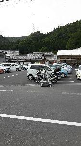 山梨のツーリングトピ 埼玉の道の駅 東秩父に来ました 326ヶ所目のスタンプ ゲット 少し迷って・・ナビがあっても迷う特技