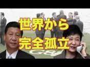 韓国、中国。。もううんざり 日本に対する態度で、中韓は高いレベルで一致している。 中韓の日本に対する態度は一致点が多いが・・一致