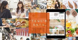 3985 - テモナ(株) 3985 テモナ