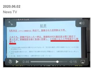 2191 - テラ(株) なんだよーー  結局、UAEの内容を修正しただけかーーーいww   勘違いを誘う構成の動画で