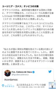 2191 - テラ(株)  > >この記事面白いですね。眠いのでgoogleの英語翻訳でin two month以