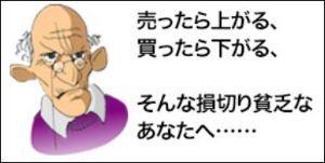 2191 - テラ(株) 【仕手株の動き】 イッテコイの最中。。。笑 出来高見ればが解るが、700円~800円台のJC組多数。