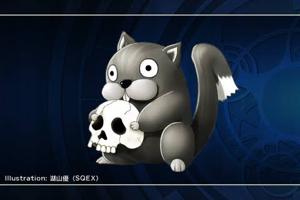4588 - オンコリスバイオファーマ(株) 怨子栗鼠🐿   売り豚を容赦なく食らう幻獣