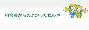 4588 - オンコリスバイオファーマ(株) また、資産増えとるやないかーい!