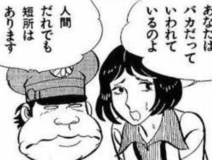 4588 - オンコリスバイオファーマ(株) 小室さんが、古参が売って逃亡?とかいってますけど それは妄想ですわ。あまり、証明が難しいことは明言を
