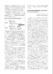4588 - オンコリスバイオファーマ(株) 続きのページ。  しかし、OBP-702の発表が アンジェス賞とは、驚き‼️(笑)  アンジー、あり