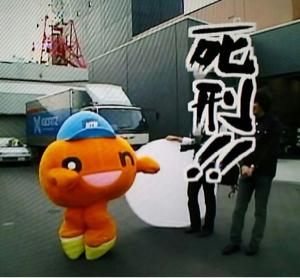 4588 - オンコリスバイオファーマ(株) スケキヨ君、こんばんは。 ナメクソいつまでオンちゃんにまとわりつくんやろか〜(⌒-⌒; ) 人気アイ