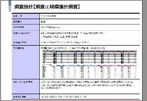 4588 - オンコリスバイオファーマ(株) shi様 > 飼育率ってどうやって数字出してるんですかね?家の猫は含まれてるんかいな? >