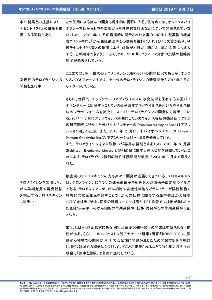 4588 - オンコリスバイオファーマ(株) 4