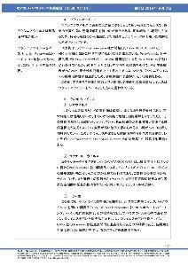 4588 - オンコリスバイオファーマ(株) 17