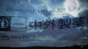 4588 - オンコリスバイオファーマ(株) ⭐テロメライシン⭐ 産みの親オンコリス 育ての親中外製薬様