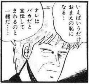 4588 - オンコリスバイオファーマ(株) 昇竜剣➡︎グランド青ポチコレクター