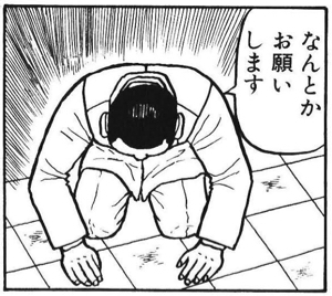 4588 - オンコリスバイオファーマ(株) というか、 福岡はもうダメや。 イカ社長、スマン
