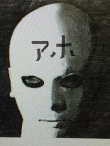 4588 - オンコリスバイオファーマ(株) スケベキヨ降臨www