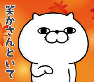 4588 - オンコリスバイオファーマ(株) 起きるなよ