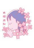 つや姫の恋バナ相談室☆彡 今はゆーーーーーっくり 静養なさってくださいねっm(__)m☆  追伸 返信は不要です>^_^