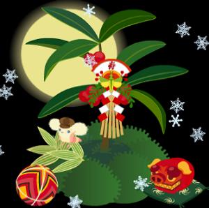 つや姫の恋バナ相談室☆彡 2015年☆明けましておめでとうございます♪♪ 今年も宜しくお願い致しますm(__)m☆  佐藤様、