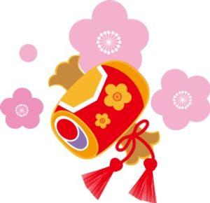 つや姫の恋バナ相談室☆彡 にゃんこさん☆ 明けまして、おめでとうございます>^_^<♪  お誕生日メールとクリスマ