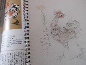 春夏秋冬 らくがき書いてみました。 伊藤若冲の絵をみながら・・