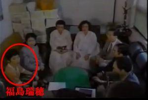 アルバイトの悪ふざけ写真 2014年8月15日福島瑞穂ママ、憲法BARが凍りついた      ★福島瑞穂 憲法バーの一日ママで
