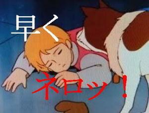 2929 - (株)ファーマフーズ お前らぁ~
