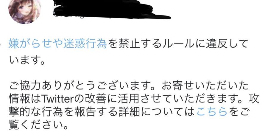 2929 - (株)ファーマフーズ (笑)