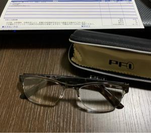 2929 - (株)ファーマフーズ 博士ルーペ… 無駄な買い物してしまったぁ〜 (-.-;)y-~~~