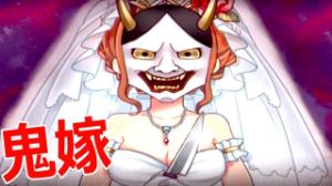 2929 - (株)ファーマフーズ 言ってたね… そういえば… 鬼嫁だって…