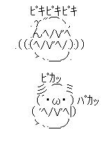 2929 - (株)ファーマフーズ エッグマン氏、髪の具合はいかがかな?