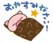4594 - ブライトパス・バイオ(株) おやすみなさい いい夢見て下さい✨