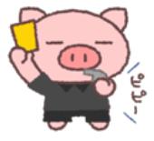 4594 - ブライトパス・バイオ(株) ルーモス・マキシマムは・・更に強き光よという呪文です それと・・レディに・・ち・・野郎という自己紹介