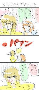4594 - ブライトパス・バイオ(株) 初めて見たから、別に喧嘩売る気はないお~   おやすみ~