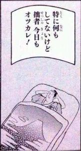 4594 - ブライトパス・バイオ(株) おやすみでございました!