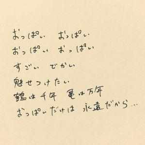 4594 - (株)グリーンペプタイド 今日は駄目日みたいだね~  おやすみ