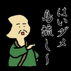 4594 - ブライトパス・バイオ(株) (*`∀´*)/