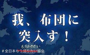 4594 - ブライトパス・バイオ(株) おやすみ!