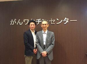 4594 - ブライトパス・バイオ(株) 伊東先生と神奈川県議会議員さんの会談。   マルチポストになっちゃうのでとんすけ別荘に記事おいときま