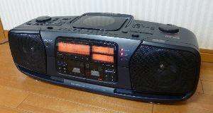 4594 - ブライトパス・バイオ(株) ブライトパス爆上げお願い!!  利益が出たら  ソニーのドデカホーンを買ってメタルポジションのテープ